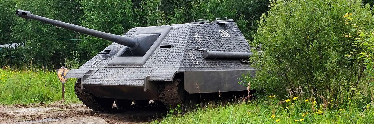 Катание на танке.