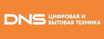 Корпоратив ДНС Шоп