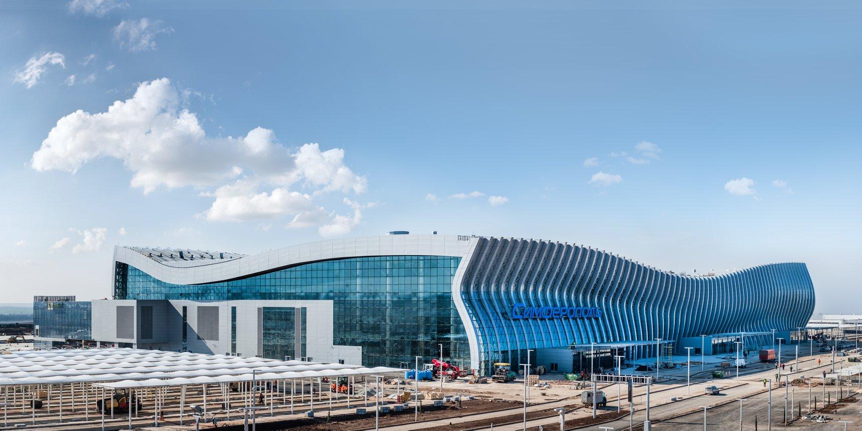 Встреча в аэропорту Симферополь